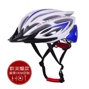 工厂批发 欧美时尚自行车头盔 骑行头盔 一体成型头盔 全网最低价
