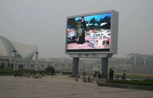 安庆户外全彩显示屏 广场显示屏 广告投放屏