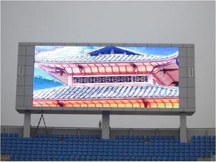 安庆LED户外全彩显示屏 广告传媒投放