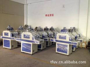 【厂家直销】供应各种规格UV胶水专用固化机|可定制优质UV固化机
