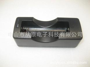 【本厂热销】精品18650厂家 电池专用底座 采用铝合金制