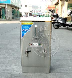 杜裕开水器全自动不锈钢商用电开水器热水器开水机开水炉