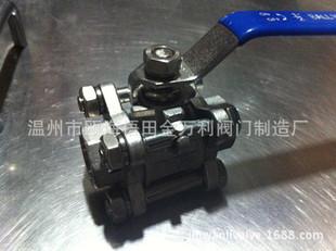 三片式丝扣球阀 承插焊球阀 对焊球阀 三片式球阀