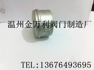 不锈钢止回阀 对夹式止回阀 H71/H74止回阀 不锈钢对夹式止回阀