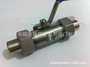 不锈钢广式活接对焊球阀 活接球阀 厂家直销304