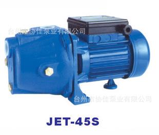 高扬程自吸喷射泵 小型自吸泵 高品质自吸喷射水泵