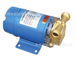 供应家用增压泵 太阳能热水器增压泵