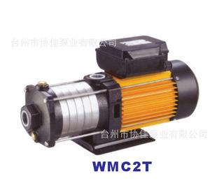 供应不锈钢高扬程增压泵
