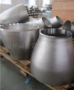 高质量优价位 不锈钢-同心 偏心异径管(大小头)
