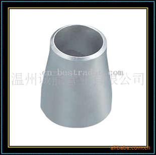 厂家直销不锈钢同心大小头,异径管,缩异管