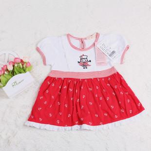 致利熊条纹小童单裙 夏季童装 换季亏本短袖童裙 特价清仓童裙