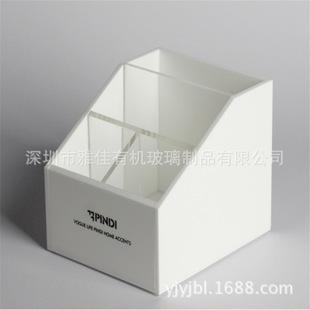 亚克力格子盒,亚克力盒子,有机玻璃盒子