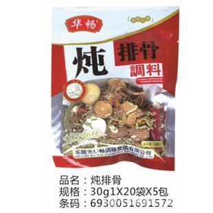 30g袋装 炖排骨调料 炖肉料 炖汤料 大量低价批发【图】