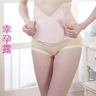 幸孕露产后加强型束腹带 腹腰 透气型收腹带 产后塑身专用可贴牌
