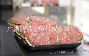 供应卡拉胶  肉制品专用