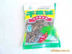 干菜笋,优质梅干菜,浙江土特产,笋丝梅干菜