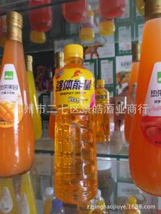 厂家直销 功能饮料 体质能量饮料 强体能量 食品饮料 量大从优