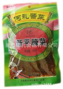 厂家直销 500g 云南 新平 酱腌菜 腌菜 云南特产 批发销售