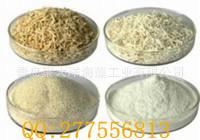 供应食品粘结剂 胶凝剂卡拉胶