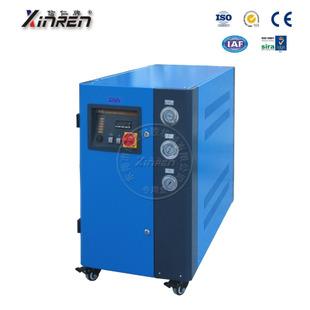 【信仁牌】5HP水冷式工业冻水机 水式冻水机 厂家定制