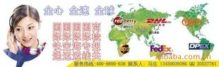 中山EMS国际快递公司电话,中山古镇EMS国际邮政查询