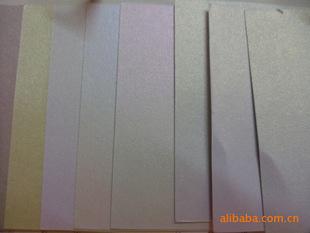 冰白珠光纸 120克单面冰白纸 250克双面冰白纸