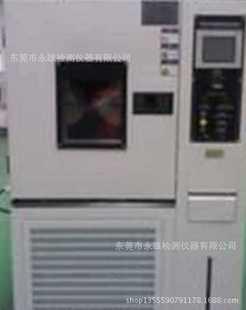 高压加速老化试验箱 PCT试验箱选购品牌永雄仪器两年保修