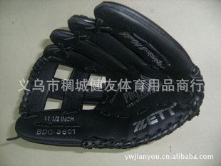 供应pu棒球手套/pvc棒球手套/真皮棒球手套/真皮加pu棒球手套