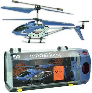 淘宝热销礼盒装遥控直升飞机