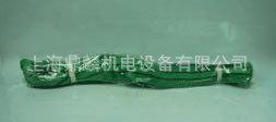 供应力嘉圆吊带 圆套吊带 柔性吊带 扁平吊带 吊装带 2T 1.5米