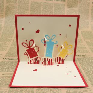 彩色创意礼物生日立体贺卡图片