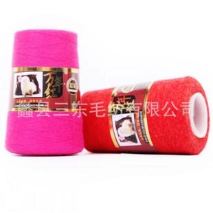 万年红毛线/机织貂绒纱线生产厂家 貂绒毛线批发 貂绒衫纱线