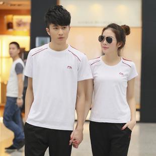 夏季时尚情侣短袖运动套装清仓品牌休闲情侣运动套装校服订做8518