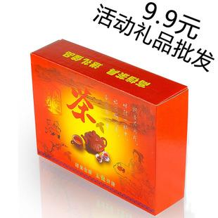 茶具套装特价礼品茶具 茶具陶瓷套装变色龙 茶具陶瓷整套紫砂茶具