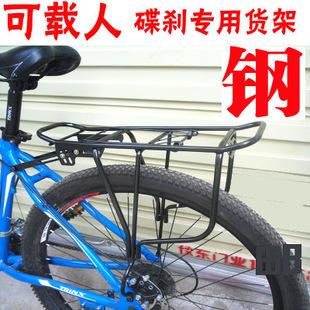 美利达捷安特可用碟刹山地车钢货架自行车后座可载人
