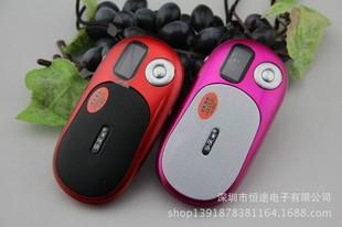 多来米K81便携式插卡小音箱 MP3随身听/晨练收音机 歌词显示