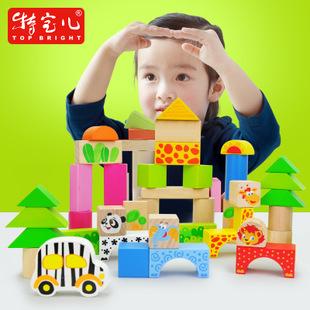 儿童早教木制益智玩具代理