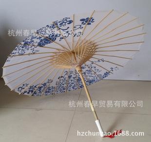油纸伞批发 青花瓷 伞 绸布 舞蹈伞 道具伞 厂家直销 吊顶装饰伞
