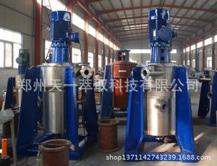 CTL450-N型离心萃取机/萃取机/萃取设备