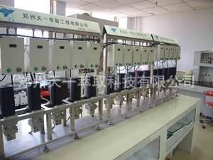 CTL20-N型/离心萃取机/萃取机/萃取设备