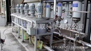 CTL150-N型离心萃取机/萃取机/萃取设备