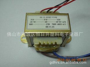 长期供应FSHRS低频单相稳压器变压器