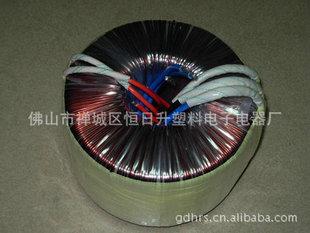 供应恒日升环形电源变压器 (环形电源变压器)  欢迎订购