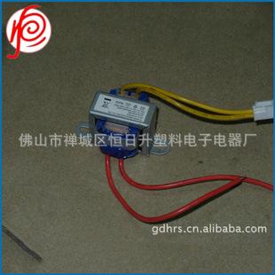 生产销售FSHRS低频单相小型电源变压器