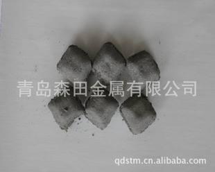 供应多种规格复合脱氧剂 铝钙硅脱氧剂