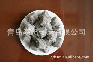 供应炼钢脱氧剂STQ-25 球团 专业生产供应