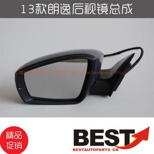 上海大众13朗逸倒车镜 大众倒车镜 生产厂家 厂家直销 精仿后视镜
