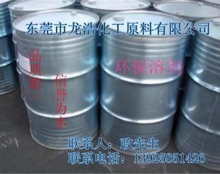 甲基吡咯烷酮(工业级NMP) 甲基吡咯烷酮(电子级NMP)