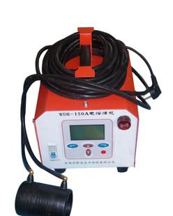 多段焊接电熔焊机   3.5KW电熔焊机 WDR-150A 钢丝网骨架电熔焊机