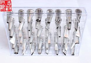 厂家直销 48头裱花嘴 不锈钢裱花嘴 曲奇奶油裱花嘴 烘焙工具